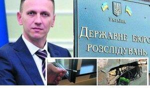 «Плівки Труби» свідчать про повне руйнування правоохоронної системи України