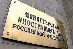 Москва остаточно здуріла, назвавши святкування Дня захисника України «черговим проявом неонацизму і ксенофобії»