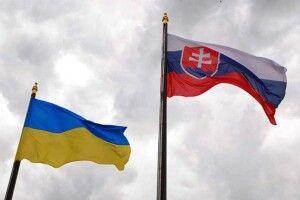 Україна вимагає від прем'єр-міністра Словаччини офіційних вибачень за дурненький жарт про наміри «виміняти в росіян вакцину на Закарпатську України»