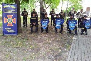 З нагоди Дня Конституції оркестр ДСНС України влаштува святковий концерт
