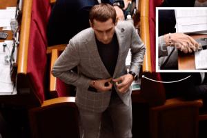 Папарацці злапали у Верховній Раді «слугу народу» з найновішим смартфоном від Apple – іРһопе 11 Pro