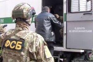 ФСБ звинуватила росіянку в «шпигунстві на користь України»