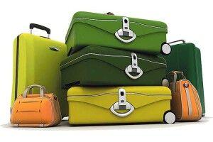 Вибираємо валізу