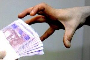 21-річний житель Рожища віддав 10500 гривень шахраєві