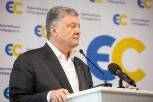 Петро Порошенко: білий прапор миру, який нам пропонують сьогодні – це прапор капітуляції