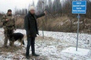 Аліментник намагався покинути Україну, аби не сплачувати борги