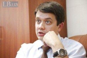 Майбутній спікер Ради дав інтерв'ю пропутінській газеті