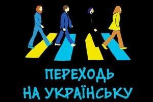 Хизування чиновників російською мовою очільник Мінкульту назвав неповагою до своєї країни