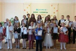 У Ківерцях пройшов І відкритий шкільний конкурс піаністів
