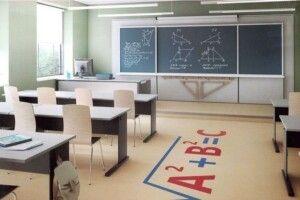 Кабінет математики в сучасній школі