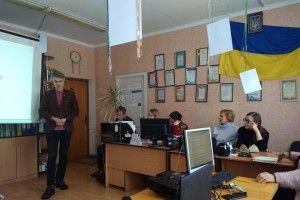 У Волинській обласній Малій академії наук говорили про компетентності Нової української школи