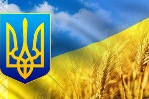 Як на Камінь-Каширщині відзначатимуть День Державного Прапора та 28-ма річницю Незалежності України