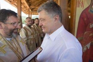 Порошенко пожертвував 100 тисяч доларів Українському католицькому університету УГКЦ на будівництво нового Колегіуму