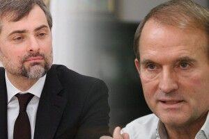 Брудна компанія проти Порошенка: до витоку «плівок Медведчука-Суркова» причетний Офіс Зеленського