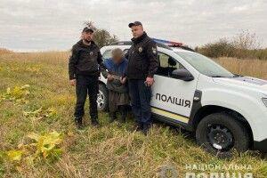 На Волині пенсіонерку шукали добу: офіцери знайшли її над урвищем і врятували в останній момент