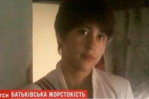 П'яний українець підпалив свою 16-річну доньку: з'явилися подробиці трагедії (Відео)