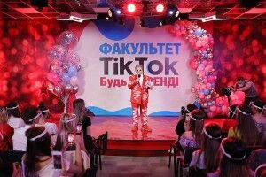 У виші Поплавського відкриють факультет… TikTok