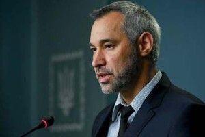 Руслан Рябошапка заявив, що після відставки Віктора Трепака можна забути про розслідування вбивства Катерини Гандзюк