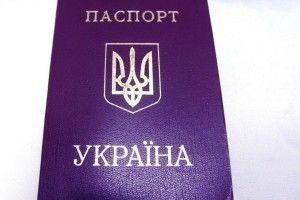 Літній іноземець 15 років прожив в Україні з підробленим паспортом
