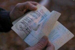 Звільненому в Криму журналісту в СІЗО Сімферополя видали «зіпсований» український паспорт