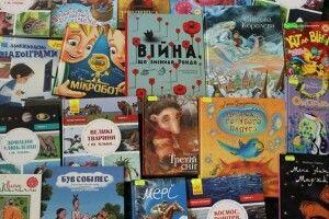 Маленьких читайликів кличуть на бібліо-фреш «Книжкові новинки для кожної дитинки»