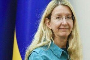 Петиція, яка вимагає залишити Супрун очільницею МОЗ, набрала необхідну кількість голосів