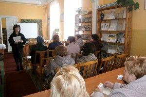 У Володимирі-Волинському обговорили проблеми бібліотек