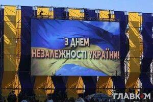 Півтори сотні заходів: як Україна відзначатиме День незалежності