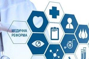 У Любешові з 1-го жовтня «гроші йтимуть за пацієнтом»