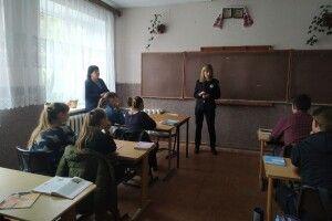 Турійські поліцейські мали розмову зі школярами (Фото)