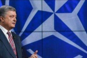 Петро Порошенко закликає НАТО розпочати розгляд надання Україні Плану дій щодо членства в Альянсі