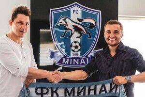 Першоліговий «Минай» очолив Василь Кобін