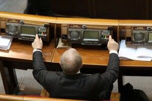 До Верховної Ради внесуть президентський законопроект про «кнопкодавство»