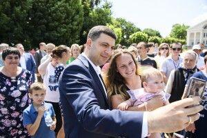 Лікарі, педагоги, підприємці– «Українська стратегія Гройсмана» робить ставку надобробут середнього класу