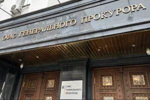 Офіс Генпрокурора відкрив провадження щодо бездіяльності ДБР у справі «вагнерівців» - Рух опору капітуляції