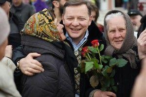 Олег Ляшко: «Моя політика— повний холодильник вусіх українців»