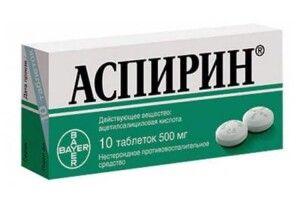 Аспірин творить диво