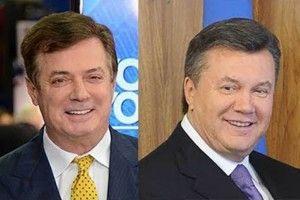 Пол Манафорт полюбляв проводити час  із Януковичем у сауні