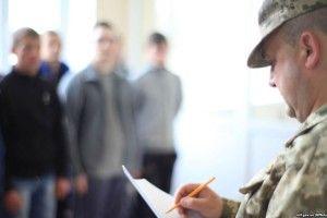 Мешканця Нововолинська покарали за ухилення від навчальних зборів