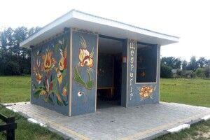 У Щедрогорі івлітку, івзимку гостей зустрічатимуть квітами