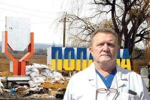 Хірург Олександр Ковальчук провів під обстрілами понад 380 операцій