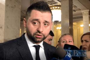 Заяви «слуг» про скасування євроінтеграції – це повернення в часи Януковича