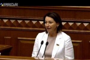 Ірина Констанкевич звернулася з вимогою відновити будівництво школи в Башликах