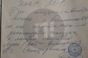 В окупованому Криму лор виписав пацієнтці рецепт... на відвідування мощей святителя Луки (Войно-Ясенецького)