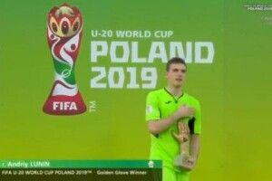 Андрій Лунін – найкращий воротар Чемпіонату світу U20!