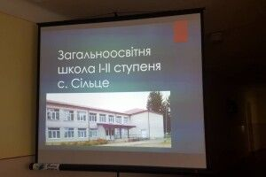 У Сільці на Горохівщині визначатимуть вплив на довкілля місцевих підприємств