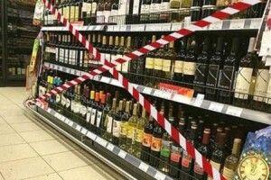 Алкогольний фальсифікат із «ЛНР» контрабандою постачають до ЄС