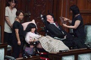 У парламент Японії обрали двох депутатів ізважкою інвалідністю