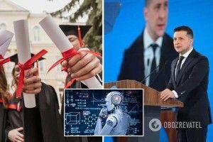 Чи потрібен Україні ще один ВНЗ за 7 мільярдів?