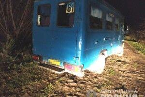 На Рівненщині 17-річний парубок вже втретє викрав маршрутку